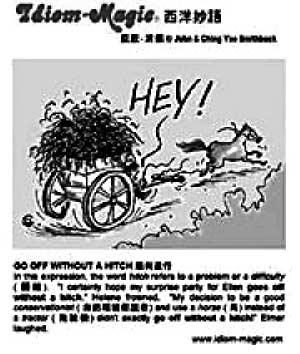 西洋妙语:狂奔没阻挡英语怎么讲(图)