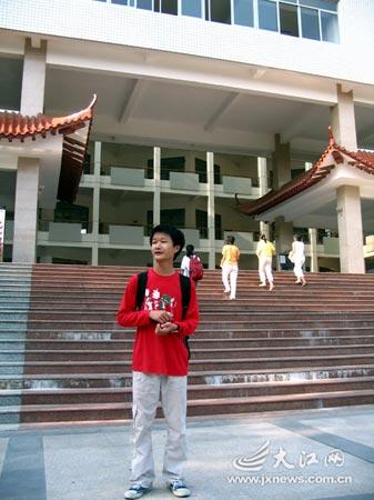 江西07年高考理科第一名张蕤:确立目标不放弃