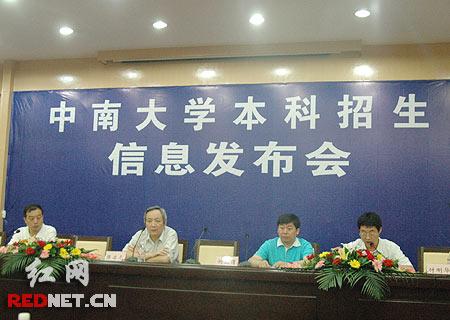 中南大学07高考实行招生改革录取不再唯考分