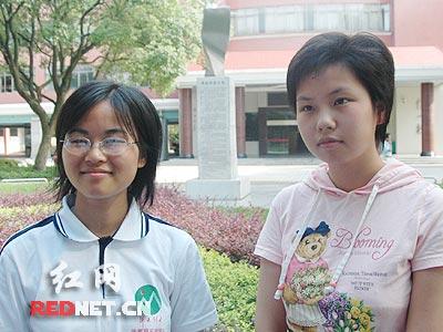 湖南师大附中两位07高考高分女生首选北大(图)