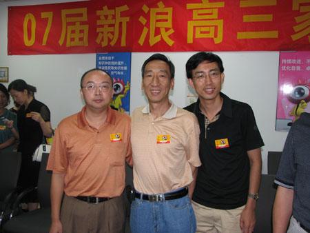 组图:高三家长博客圈UC聊天室成员积极参与
