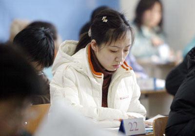 湖南高考改革推行并列志愿的调查与思考