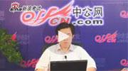 08年国家公务员考试名师系列视频讲座大放送