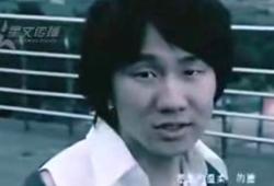 2004年《江南》(收录自专辑《江南》)