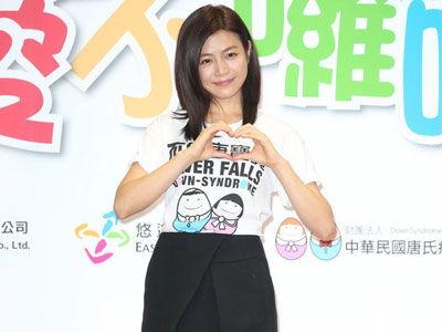 视频:陈妍希平坦小腹