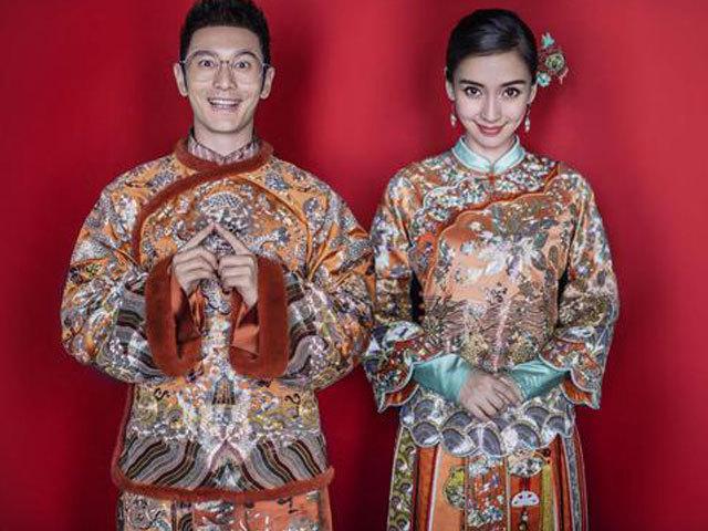 黄晓明baby中式婚照