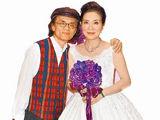 65岁男星首结婚谈生活