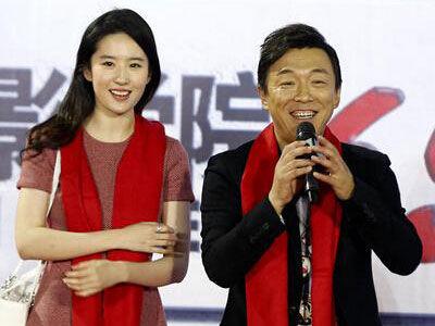 赵薇黄晓明再续校园情