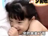 欧阳娜娜4岁萌照曝光