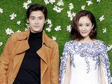 李易峰杨幂曝初恋故事
