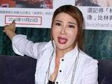 杨丽菁指控毁容事件