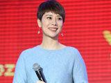 海清拒代言日本品牌