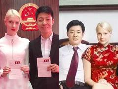 撒贝宁妻李白被曝二婚