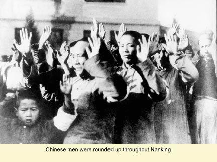 资料图片:纪录片《南京》剧照(1)