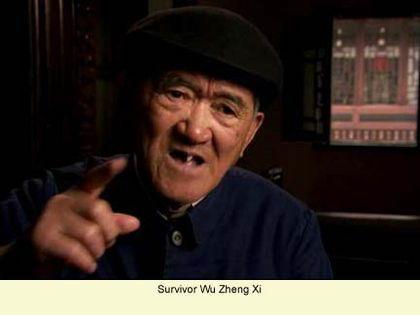 资料图片:纪录片《南京》剧照(6)