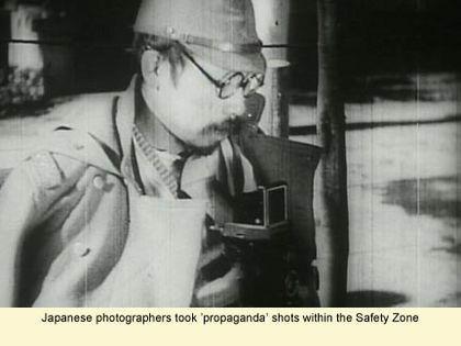 资料图片:纪录片《南京》剧照(8)