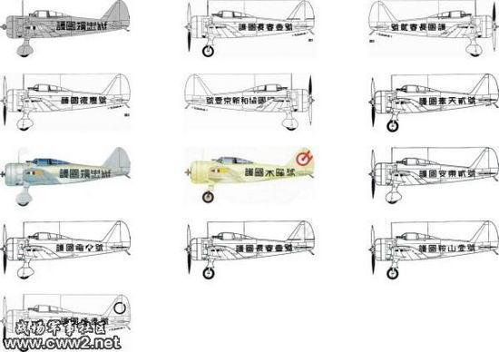 资料图片:影片《夜袭》飞机照(7)