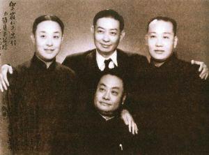 资料图片:梅兰芳老照片--四大名旦合影