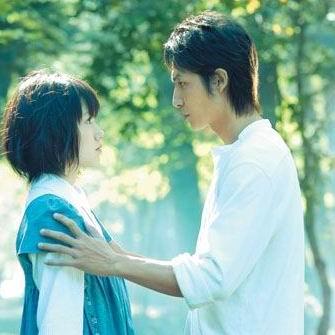 资料图片:日本电影《只是爱着你》剧照