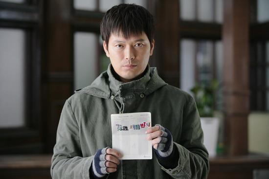 资料图片:韩国影片《正直的生活》精彩剧照(5)