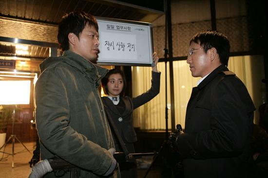 资料图片:韩国影片《正直的生活》精彩剧照(9)