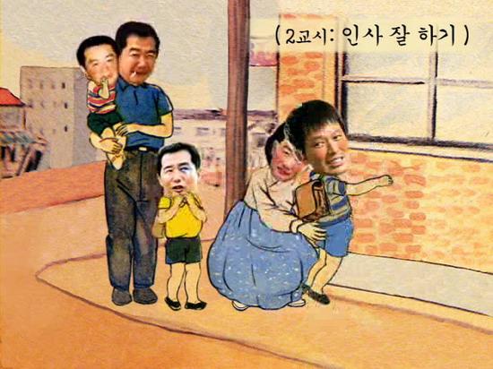 资料图片:韩国影片《正直的生活》精彩剧照(14)