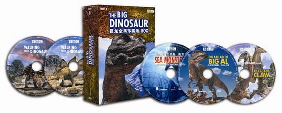 远古巨物归来《巨龙全集珍藏版》本月引进发行