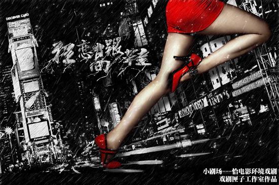 鞋》海报及剧照(5)