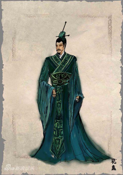 资料:歌剧《西施》人物服装设计图--范蠡