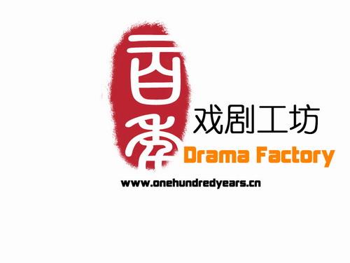 """《我不是李白》大出""""疯""""头5月12上演(组图)"""
