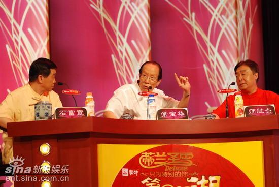 图文:《笑傲江湖》总决赛-三位评委老师