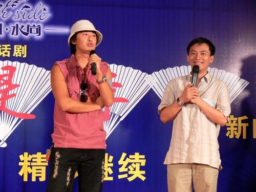 《我不是李白》首战告捷二轮演出启动(组图)