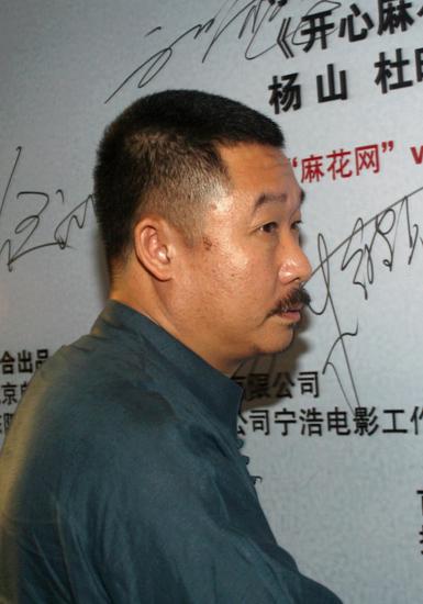 图文:《麻花》首演众星捧场--道哥刘桦