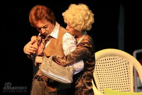 图文:奇异的插曲上演--达莱尔与尼娜老年再会