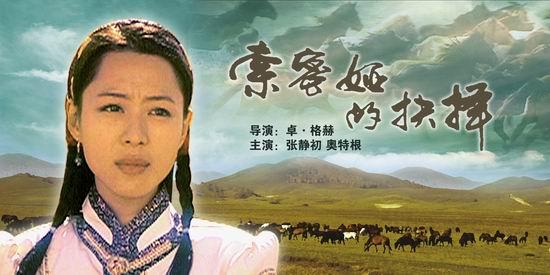 张静初《索密娅的抉择》首播(8月22日19:35)