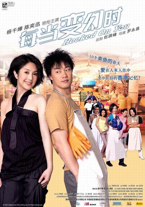 香港周末票房综述:《怪物史莱克3》夺冠(组图)