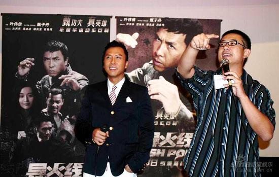 《导火线》票房狂收甄子丹被誉为动作电影王者