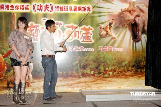 刘青云梁咏琪出席《魔法小葫芦》香港首映(图)