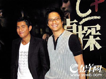 《C+侦探》惊悚首映郭富城为该片患皮肤病(图)