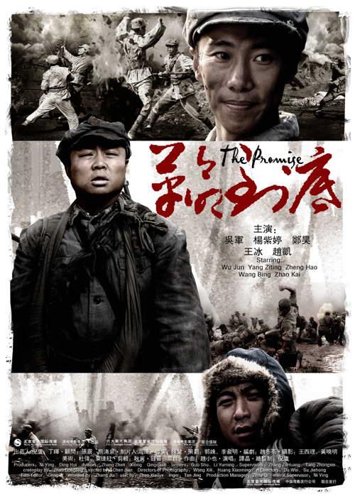 电影《革命到底》上演三个男人的疯狂爱情(图)