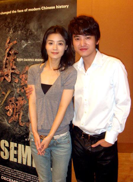袁文康随《集结号》赴釜山被当韩星走两次红毯