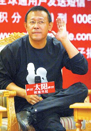 《太阳》票房2000万欠佳姜文表示不遗憾(图)