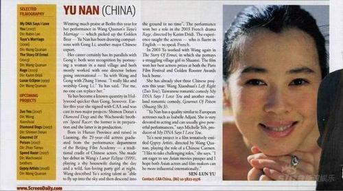 余男好莱坞成名迅速权威电影杂志刊文肯定(图)