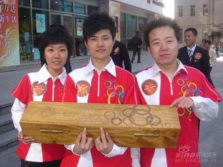 2008公司火炬祥云飘临长春万达影城福利奥运看电影国际通知怎么写图片