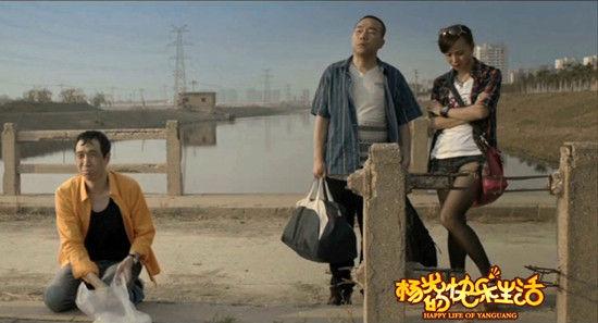 新浪娱乐讯今日(2月26日)由电视剧杨光的a古装v古装原班人马倾2016古装网络剧图片