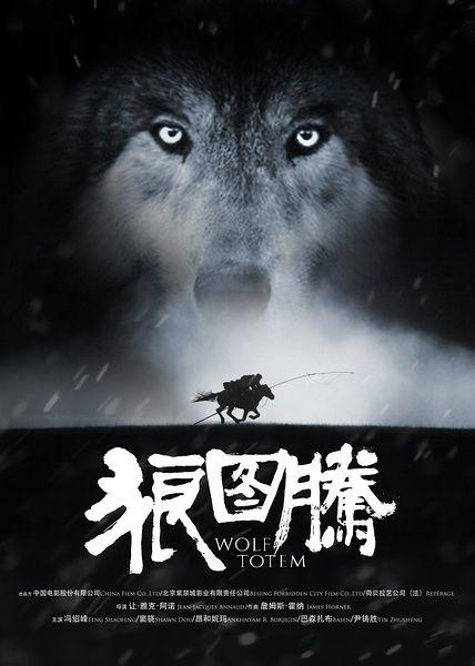 盘点:2015年最期待的20部华语电影