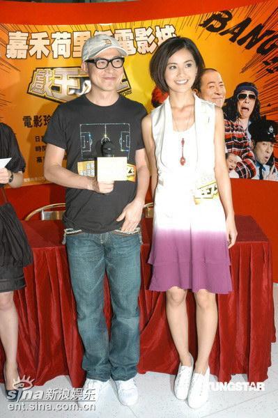 组图:詹瑞文蔡卓妍出席《戏王之王》签名会