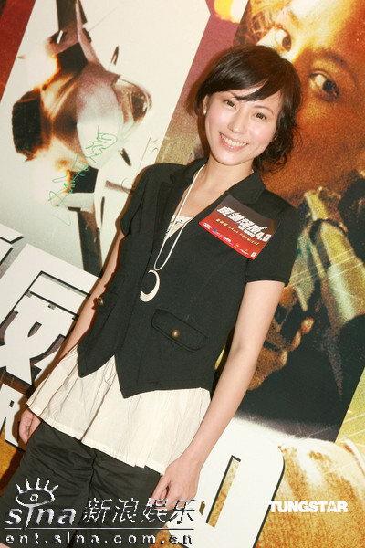 组图:刘心悠等参加动作巨献《虎胆龙威4》首映