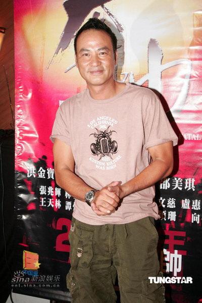 组图:《夺帅》开镜洪金宝任达华李修贤等出席