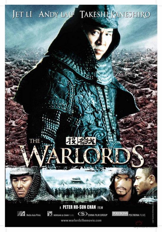 07最新三大巨星巨片《投名状》DVD高清晰版迅雷下载